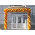 middle-left-color-center-bottom-2-1-0--1549365323.3404 оформление шарами арка