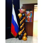 middle-left-color-center-bottom-2-1-0--1549367391.4846 украшение магазина воздушными шарами