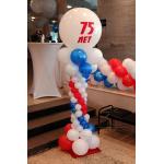middle-left-color-center-bottom-2-1-0--1549389399.5914 украшение магазина воздушными шарами