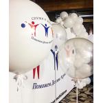 middle-left-color-center-bottom-2-1-0--1549392924.1815 Большие воздушные шары с логотипом