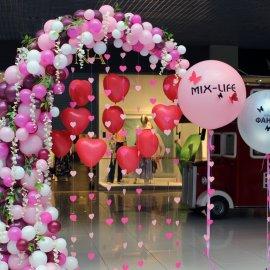 middle-left-color-center-bottom-2-0-0--1542636715.6623 воздушные шарики с надписями на свадьбу