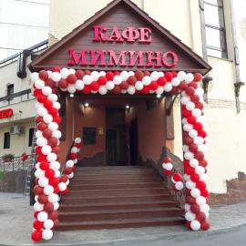 middle-left-color-center-bottom-2-0-0--1549362677.3931 Оформление шарами корпоративных мероприятий в Москве