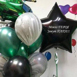 middle-left-color-center-bottom-2-0-0--1549566200.1474 воздушные шары на день рождения с доставкой