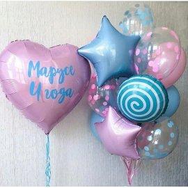 middle-left-color-center-bottom-2-1-0--1542804188.8789 заказать воздушные шары с доставкой недорого