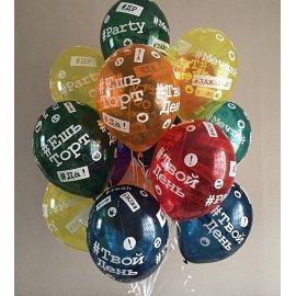 middle-left-color-center-bottom-2-1-0--1546024153.418 воздушные шары 23 февраля