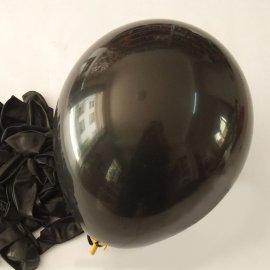middle-left-color-center-bottom-2-1-0--1551184589.6887 воздушные шары металлик купить