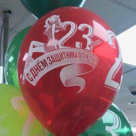 top-left-color-center-bottom-2-0-0--1549489293.7171 воздушные шарики с днем рождения с доставкой