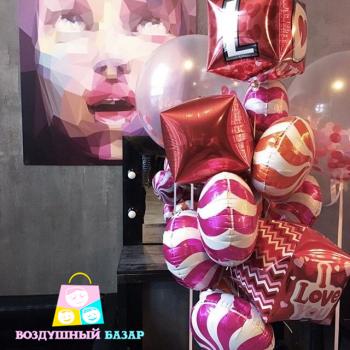 middle-left-color-center-bottom-2-0-0--1542657289.5545 фольгированные воздушные шары купить