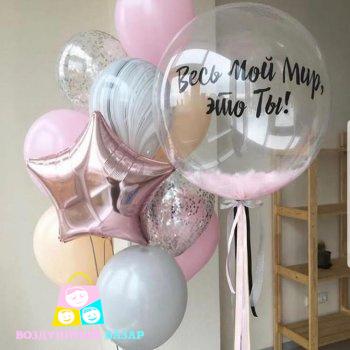 middle-left-color-center-bottom-2-0-0--1544610769.4918 воздушные шары для любимой