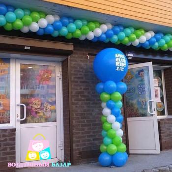 middle-left-color-center-bottom-2-0-0--1549389359.7689 украшение магазина воздушными шарами