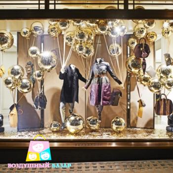 middle-left-color-center-bottom-2-0-0--1549392567.3559 украшение магазина шарами