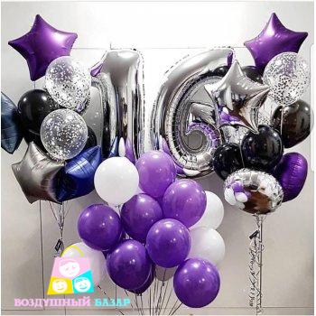 middle-left-color-center-bottom-2-1-0--1542206790.8038 воздушные шары на день рождения с доставкой