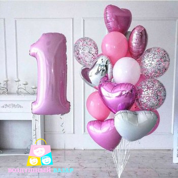 middle-left-color-center-bottom-2-1-0--1542219843.2981 воздушные шары на 1 годик