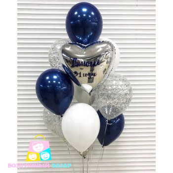 middle-left-color-center-bottom-2-1-0--1542307049.2726 воздушные шары для мужчины
