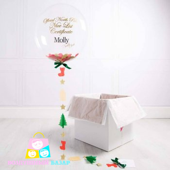 middle-left-color-center-bottom-2-1-0--1546014103.6392 оформление праздников для детей