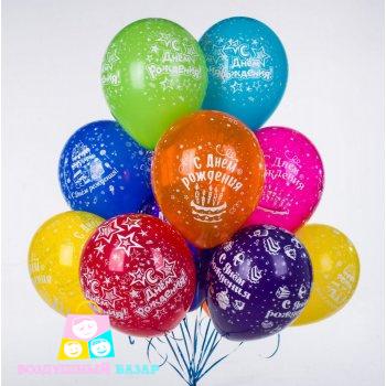 middle-left-color-center-bottom-2-1-0--1546022354.9927 воздушные шары с днем рождения купить