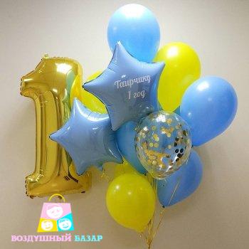middle-left-color-center-bottom-2-1-0--1546082524.1182 🎈 Воздушный базар - шары с гелием  Фольгированные шары Воздушные шары цифры. Цвет золото