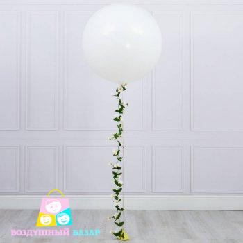 middle-left-color-center-bottom-2-1-0--1547588174.9213 большие белые воздушные шары