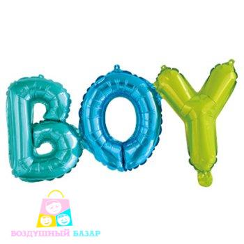middle-left-color-center-bottom-2-1-0--1547730590.5409 буквы boy для оформления праздников