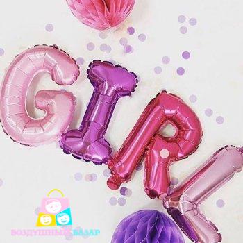 middle-left-color-center-bottom-2-1-0--1547730901.4982 буквы girl для оформления праздников