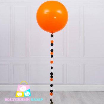 middle-left-color-center-bottom-2-1-0--1547737611.0465 большие оранжевые воздушные шары москва