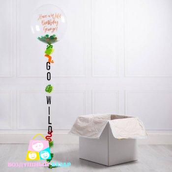 middle-left-color-center-bottom-2-1-0--1548077738.7657 украшение шарами детского праздника