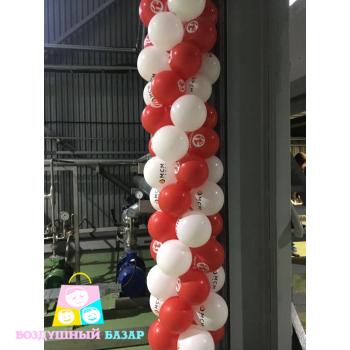 middle-left-color-center-bottom-2-1-0--1549368152.5896 оформление шарами магазина