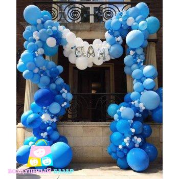 middle-left-color-center-bottom-2-1-0--1549391024.927 заказать гирлянду из воздушных шаров