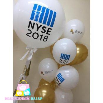 middle-left-color-center-bottom-2-1-0--1549393588.306 Большие воздушные шары с логотипом