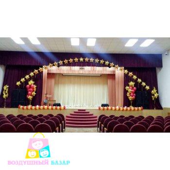 middle-left-color-center-bottom-2-1-0--1549474353.9565 оформление сцены шарами на выпускной
