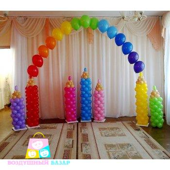 middle-left-color-center-bottom-2-1-0--1549479017.1597 оформление детского сада шарами