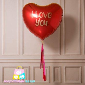 middle-left-color-center-bottom-2-1-0--1549622240.35 фольгированный воздушные шары в форме сердца