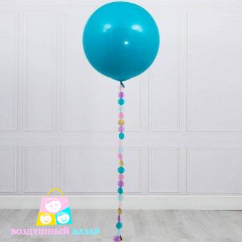 middle-left-color-center-bottom-2-1-0--1549646179.9615 Большой голубой воздушный шар
