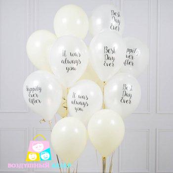 middle-left-color-center-bottom-2-1-0--1549832973.8103 воздушные шарики с надписями на свадьбу