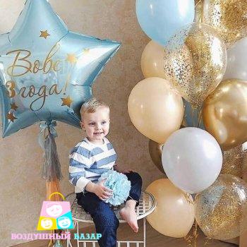 top-left-color-center-bottom-2-0-0--1560685483.8255 Купить воздушные шарики в Москве | Воздушный базар